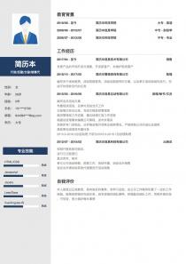 行政/后勤/文秘/销售代表/新媒体运营简历模板
