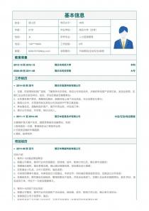 市场策划/企划专员/助理求职简历模板