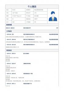 物业招商/租赁/租售找工作个人简历模板