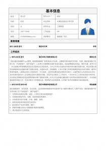 网络推广专员找工作免费简历模板