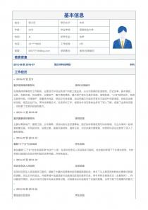律师/法律顾问找工作个人简历模板