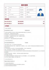 经理助理/秘书个人简历模板免费下载