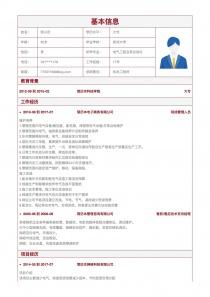 机电工程师简历模板download
