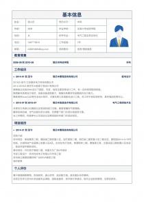 投资/理财服务简历模板下载word格式