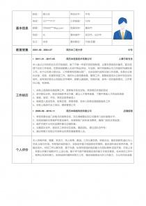 2017最新行政/后勤word简历模板下载
