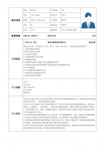 产品工艺/制程工程师招聘word简历模板