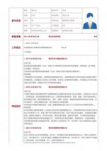 投资银行业务招聘简历模板下载word格式