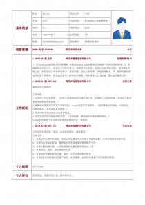 最新经理助理/秘书空白个人简历模板