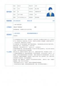 影视/媒体招聘word简历模板