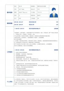 最新销售行政专员/助理简历模板