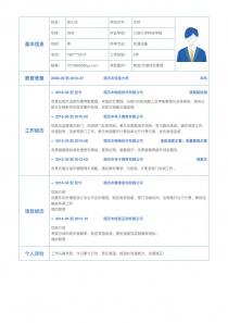 物流/仓储项目管理空白简历表格