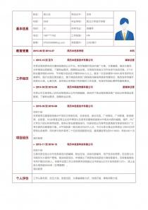 2017最新公关/媒介电子版个人简历模板样本
