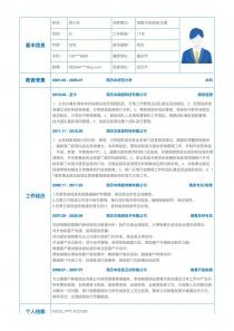 销售行政经理/主管电子版免费简历模板下载