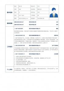 行政/后勤/文秘電子版免費簡歷模板范文
