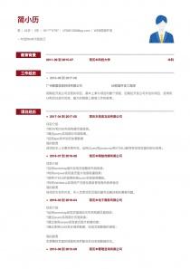WEB前端开发简历模板