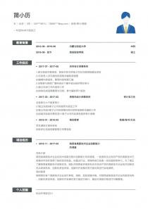 智联招聘财务/审计/税务空白个人简历模板
