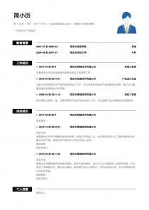 机械设计/制造/维修word简历模板