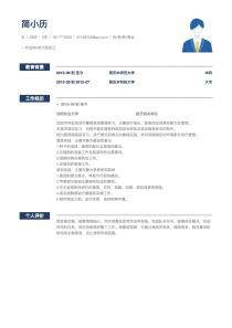 农/林/牧/渔业简历模板下载word格式
