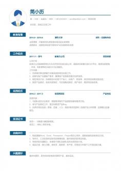 JLB00126通用简历模板(含项目经理范文)
