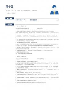 新媒体运营word简历模板