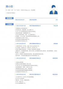 物业管理免费简历模板下载