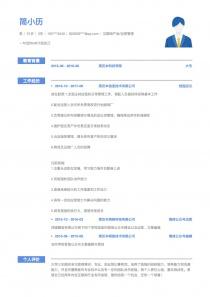 最新互联网产品/运营管理电子版word简历模板下载