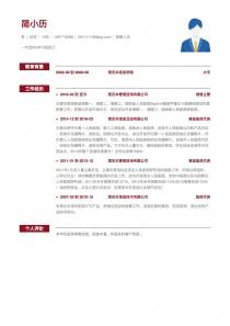 销售人员电子版word简历模板