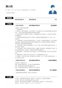 督导/巡店个人简历模板下载word格式