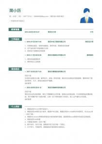 网页设计/制作/美工空白个人简历模板