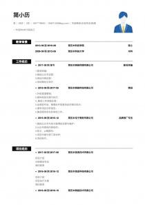 市场策划/企划专员/助理word简历模板