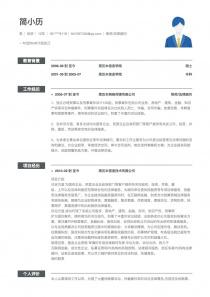 最新律师/法律顾问word简历模板