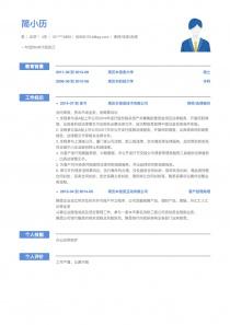 2017最新律师/法务/合规word简历模板下载