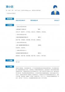 网页设计/制作/美工完整简历模板下载