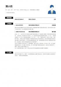 优秀的旅游/度假/出入境服务个人简历模板下载word格式