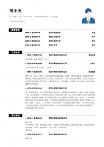 广告/会展完整word简历模板范文