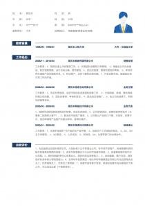 销售管理/销售业务/销售行政/商务简历模板