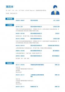 店面/展览/展示/陈列设计/设计管理人员简历模板