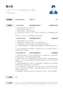 医药招商简历模板downloadword格式