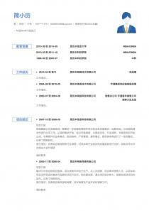 �紫葱泄貱EO/总裁/总经理免费简历模板