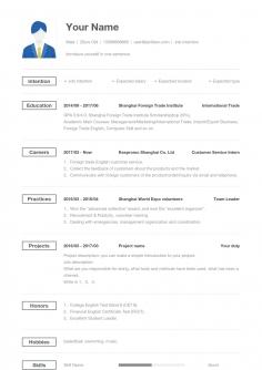 通用免费简历模板_PHP开发简历