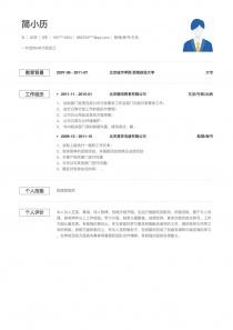 2017最新助理/秘書/文員電子版求職簡歷模板下載word格式