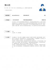 互联网产品经理/主管简历模板下载