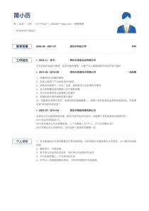 51job销售管理word简历模板下载word格式