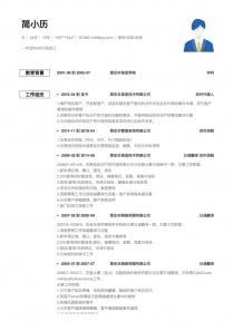 律师/法务/合规招聘word简历模板