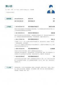 电话销售个人简历模板下载word格式