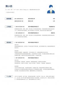 客服/售前/售后技术支持完整个人简历模板下载word格式