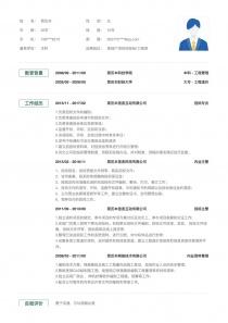 房地产项目招投标/工程资料管理简历模板
