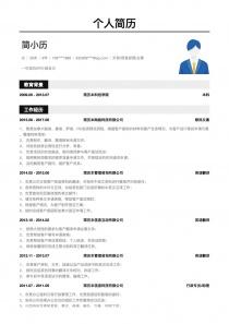 外贸/Trade经理/主管电子版personal简历模板