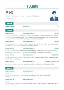 汽车销售/经纪人免费简历模板下载word格式