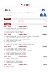最新首席执行官/CEO/总裁/总经理免费简历模板样本
